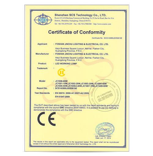 CE Certificate 3-LED Work Light