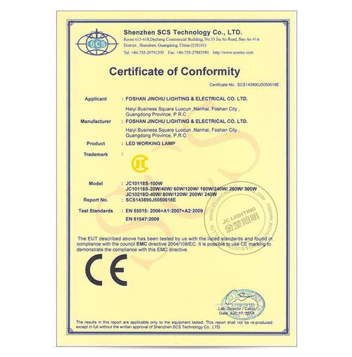 CE Certificate 4-LED Light Bar