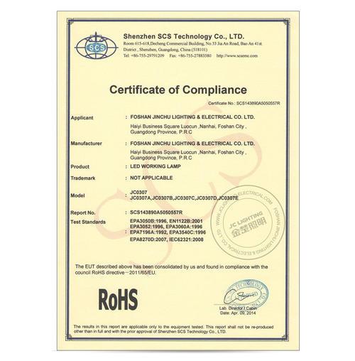 RoSH Certificate 1- LED Work Light