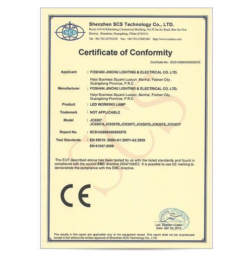CE-certificate002-2