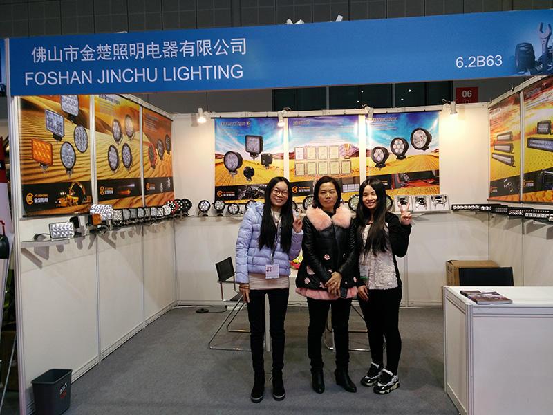 2014 Automechanika Shanghai